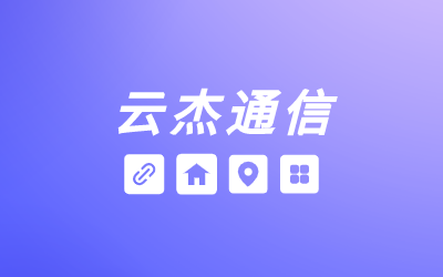 sdwan远程办公系统