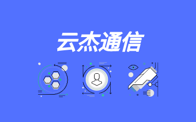 sdwan技術解決方案拓展內容