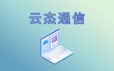 sdwan与弹性网络方案