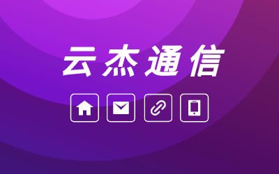 sdwan自动化部署广域网解决方案