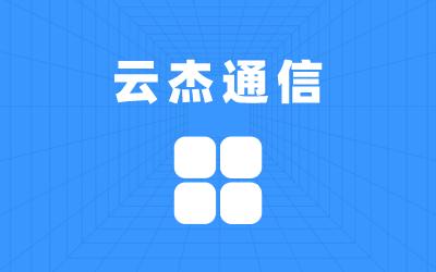 sdwan实现互联网出口:sdwan安全互联网访问
