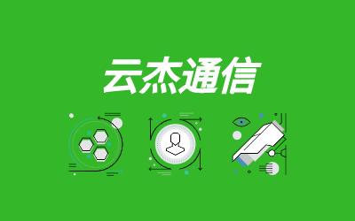 SD-WAN多云连接