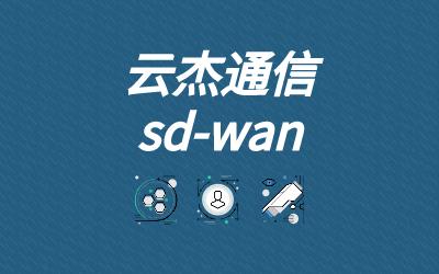 影響LAN/WAN方向流量的方法