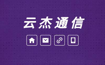 sdwan网络加速业务发展迅猛