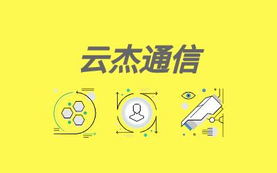 sdwan的网络质量:sdwan提供价值