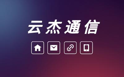 SD-WAN在电信运营商的三大应用场景