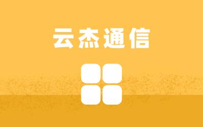 sdwan部署自動組網