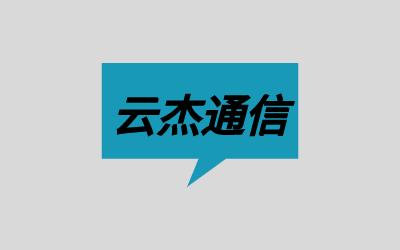 香港CN2专线服务器