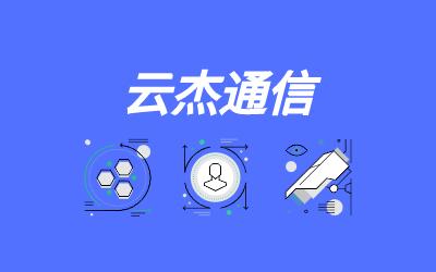 SD-WAN链路管理